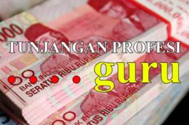 Rilis SKTP di INFO GTK SIM PKB Semester 2 Tahun 2018